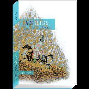 ANRISS - Iran und die Psychoanalyse. Eine Sondernummer des RISS